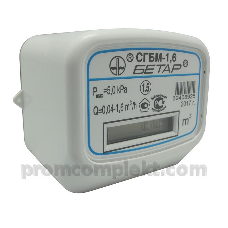 Сгбм-1.6 бетар электрическая схема