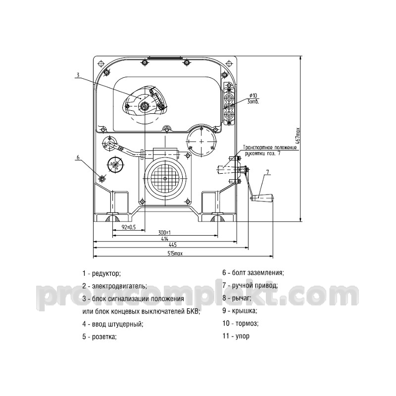 Электропривод МЭО 1600/25-0,25 К