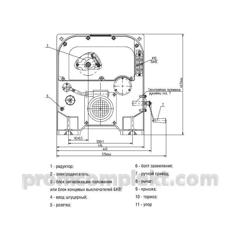 Электропривод МЭО-1600/160-0,63-92КБ
